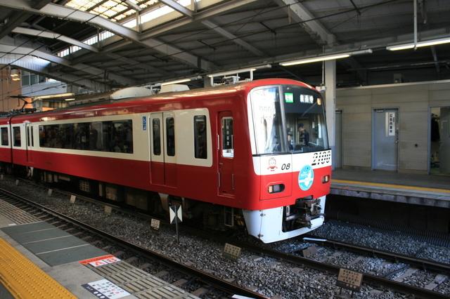 IMG_8210京浜急行「モーニングウイング」用の車両2100形.JPG