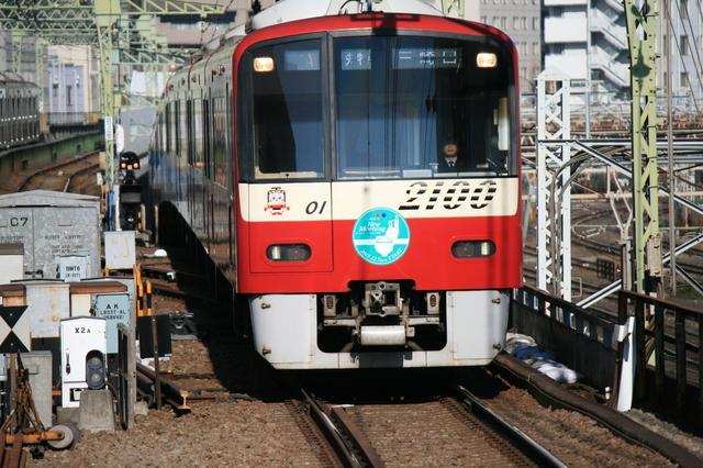IMG_8253京浜急行(京急)の快特(2100系電車).JPG