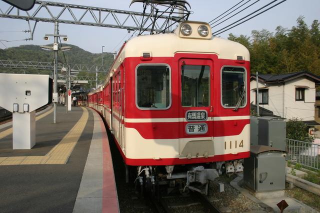 IMG_84神戸電鉄有馬線の電車(有馬口⇔有馬温泉駅)75.JPG