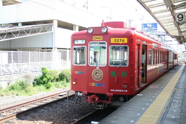 IMG_8485和歌山電鉄 おもちゃ電車.JPG