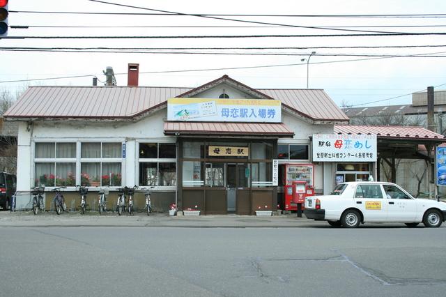IMG_99母恋駅69.JPG