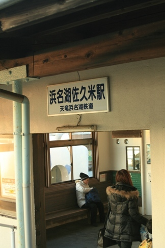 IMG_天竜浜名湖鉄道(てんりゅうはまなこてつどう)/天浜線48.JPG