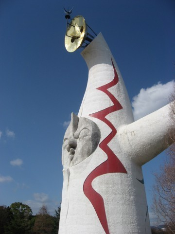 a1310_00002万博記念公園太陽の塔0.jpg