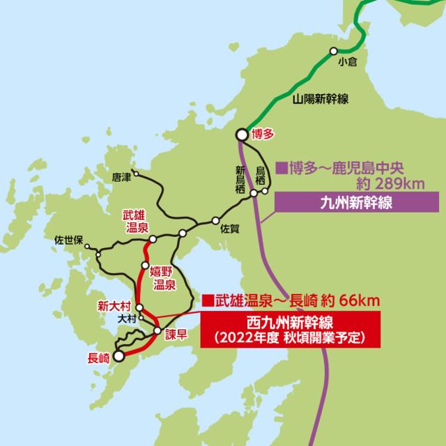 西九州新幹線map_sp.png