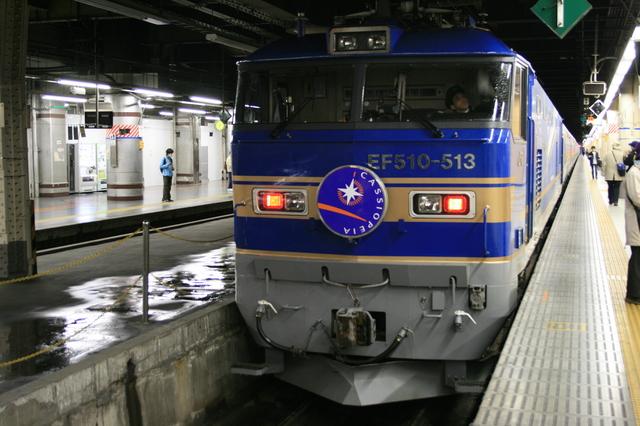 toukyo 寝台特急カシオペア(73).JPG